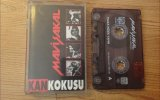 Mavi Sakal  Kan Kokusu Albümü 1998  39 Dk