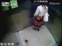 Asansöre S.çan İyi Giyinimli Asyalı Kadın