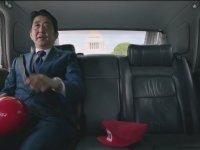 Tsubasa'lı Mario'lu ve Sürpriz Sonlu Tokyo 2020 Reklamı