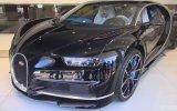 Bugatti Chiron'un Sahibine Teslim Edilişi
