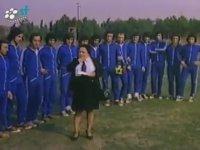 Sevgili Halam - Trabzonspor Antrenmanı (1975)