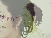 Ta Ya Tan - Saori Yuki (Japonca - 1969)