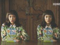 2016'dan Beyin Yakan Japon Reklamları