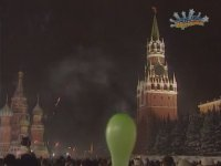 Rusya'da Milenyum Kutlamaları