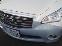 Japonya'da 2.El Araba Alım - Satım