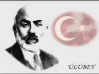 Mehmet Akif Ersoy'un Kendi Sesinden İstiklal Marşı