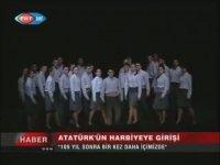 13 Mart Atatürk'ün Harbiyeye Girişi - 109. Yıl (1283 İçimizde) Töreni