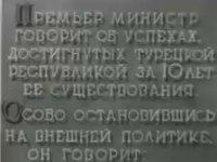 İsmet İnönü'nün Cumhuriyetin 10. Yıldönümü Kutlamaları İçin Yaptığı Konuşma