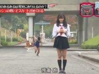 Japonların Etek Havalandırma Yarışması