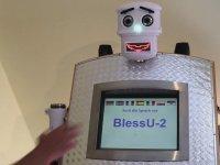 Dua Eden Robot - BlessU-2