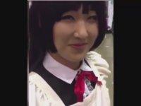 Seksi Japon Kız (Sürpriz Sonlu)