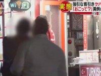 Tokyo'da Türk Kebapçının Dükkana Zorla Müşteri Sokması