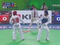 Nur Tatar'ın Tekvandoda Dünya Şampiyonu Olması