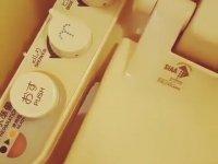 Türk'ün Japon Tuvaletiyle İmtihanı