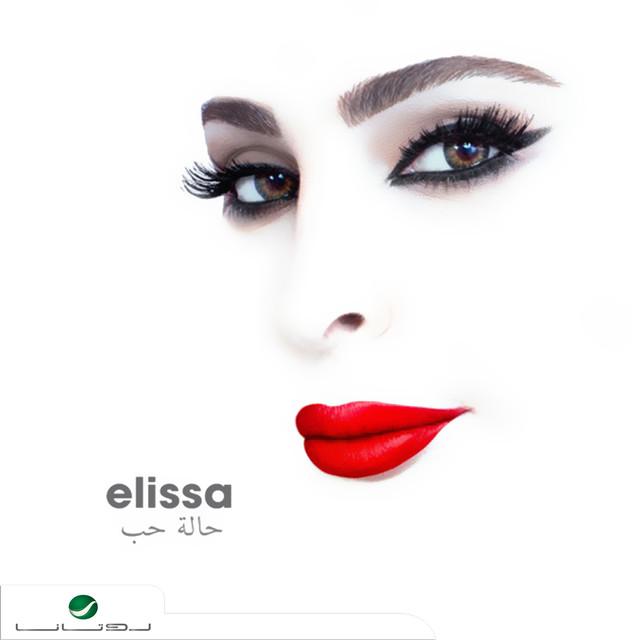 Elissa Şarkıları
