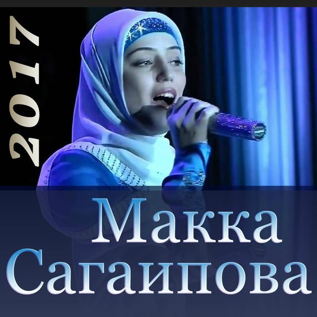 Makka Sagaipova
