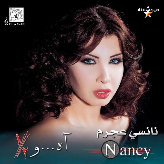 Nancy Ajram Şarkıları