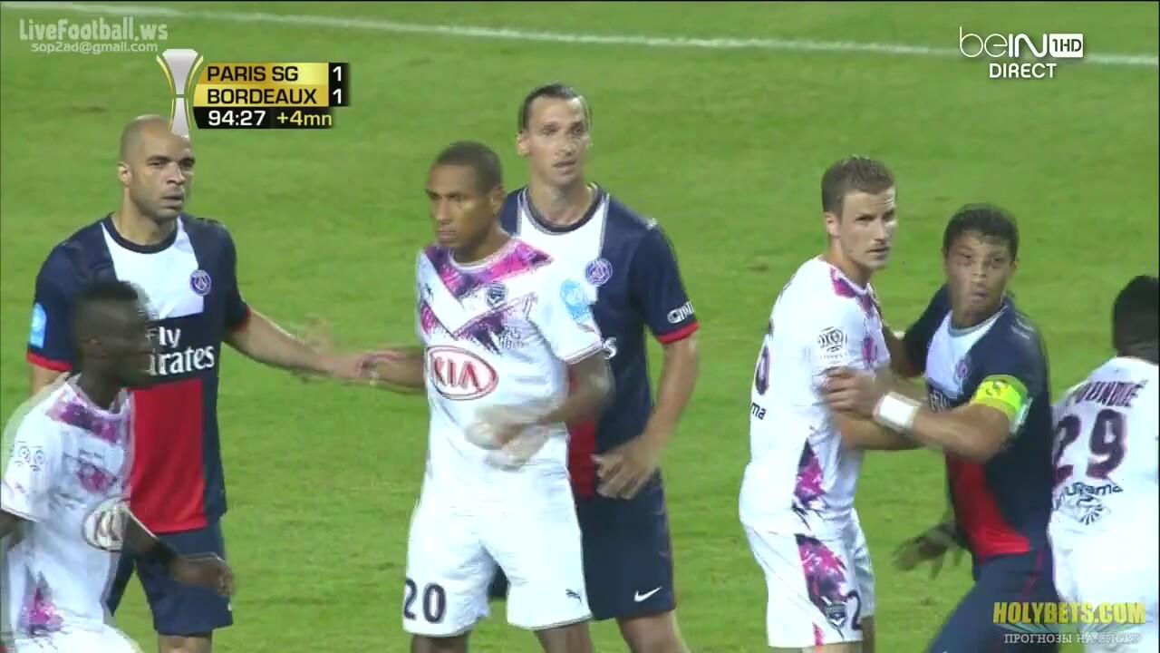 Renkli Bordeaux - 2013ü vurdu