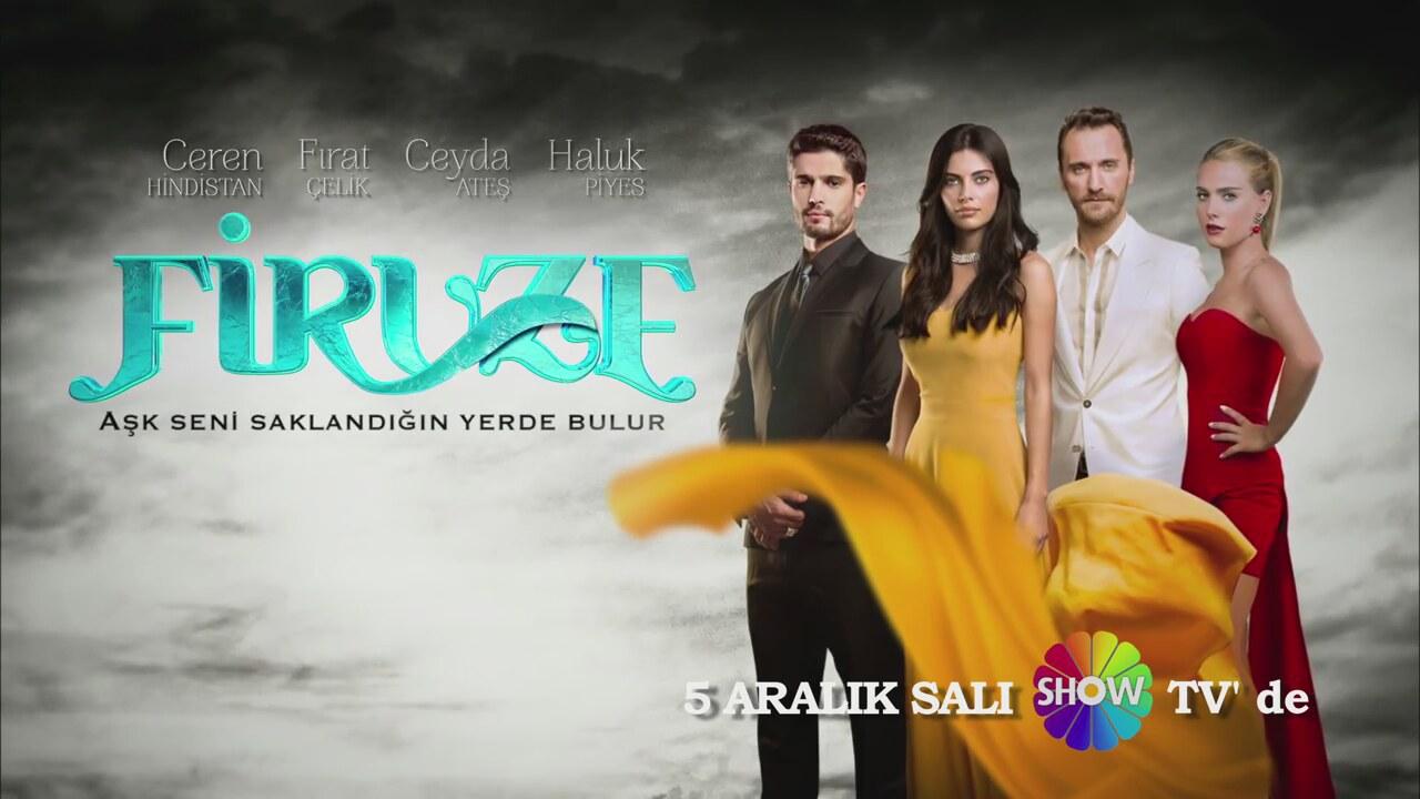 Смотреть маленькая невеста турецкий сериал на русском языке