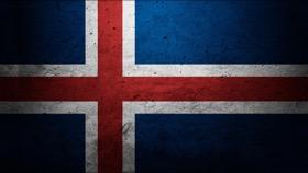 İzlanda Avusturya 22 Haziran 2016
