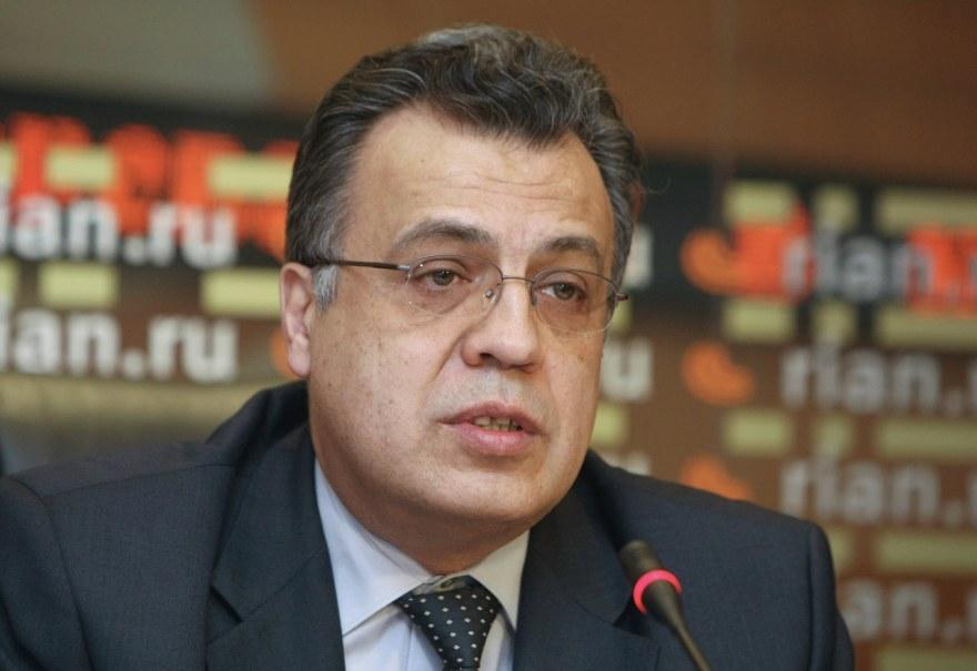 Andrey Gennadiyeviç Karlov