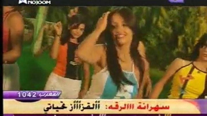 Arapça klipler Videoları