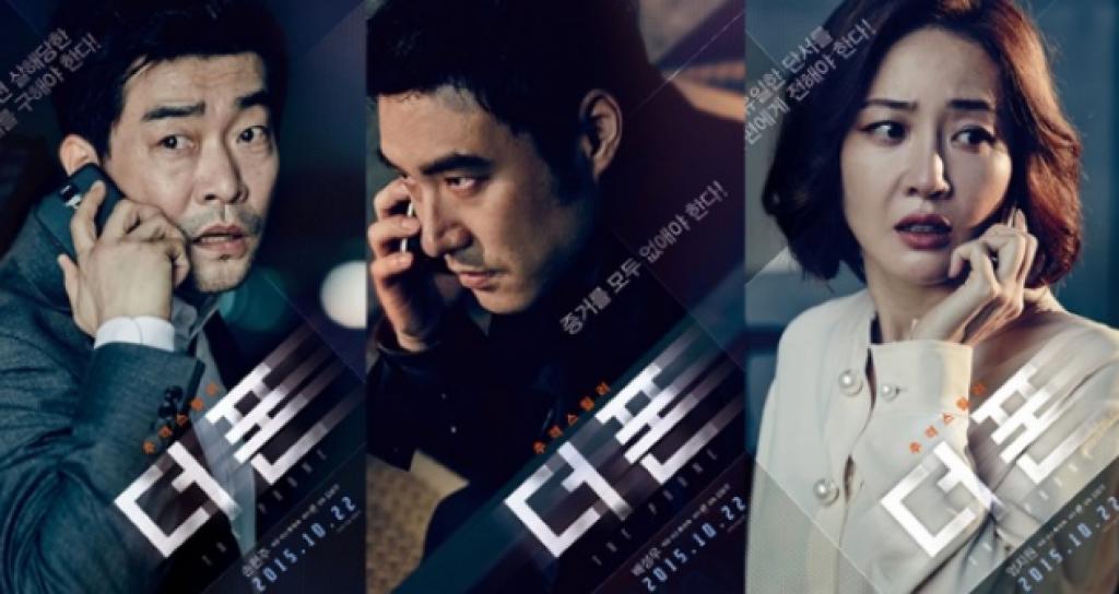 En Iyi Fantastik Kore Filmleri Izlesenecom