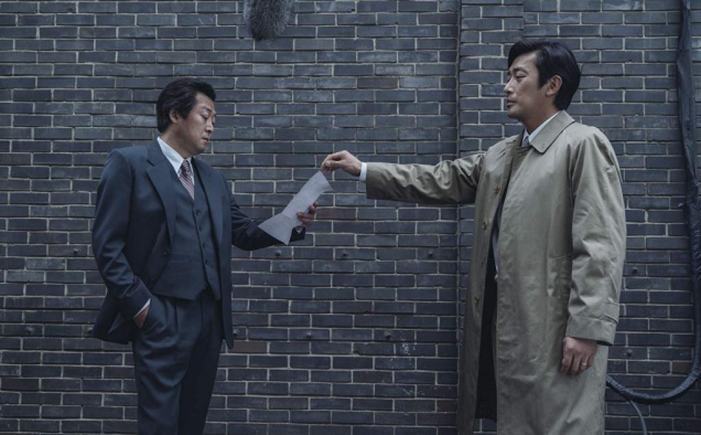 En Çok İzlenen Kore Filmleri