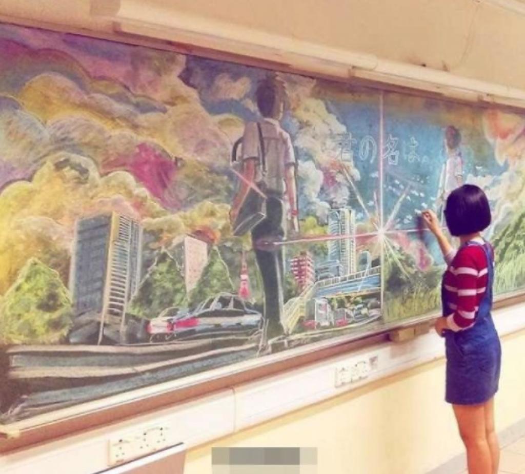 Hong Kong'ta Bir Lisede