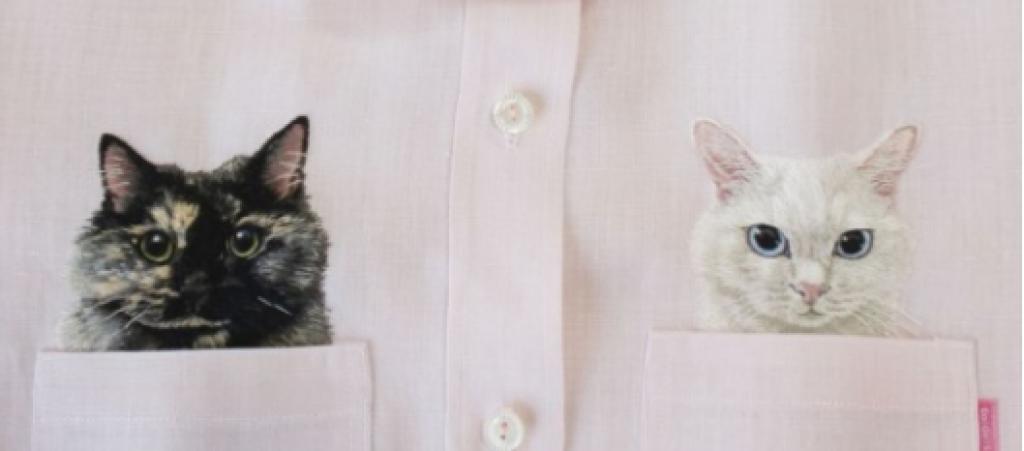 Cebinden Kedi Köpek Çıkan Hiroko Kubota Tasarımı Kıyafetler