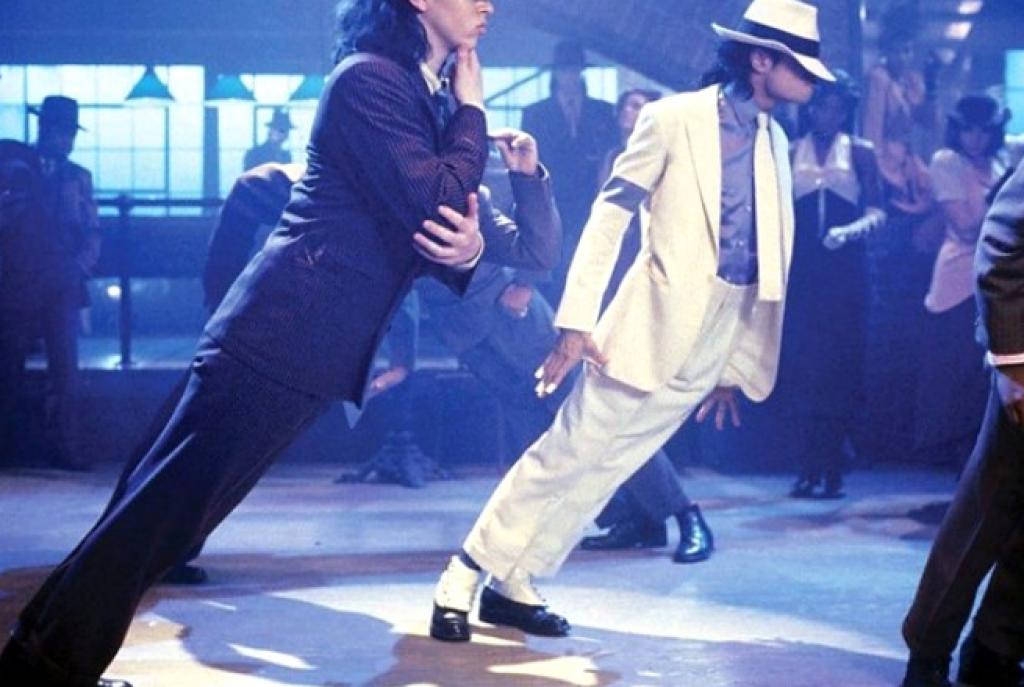 Michael Jackson'ın Bu Dans Hareketinin Sırrı Ne?