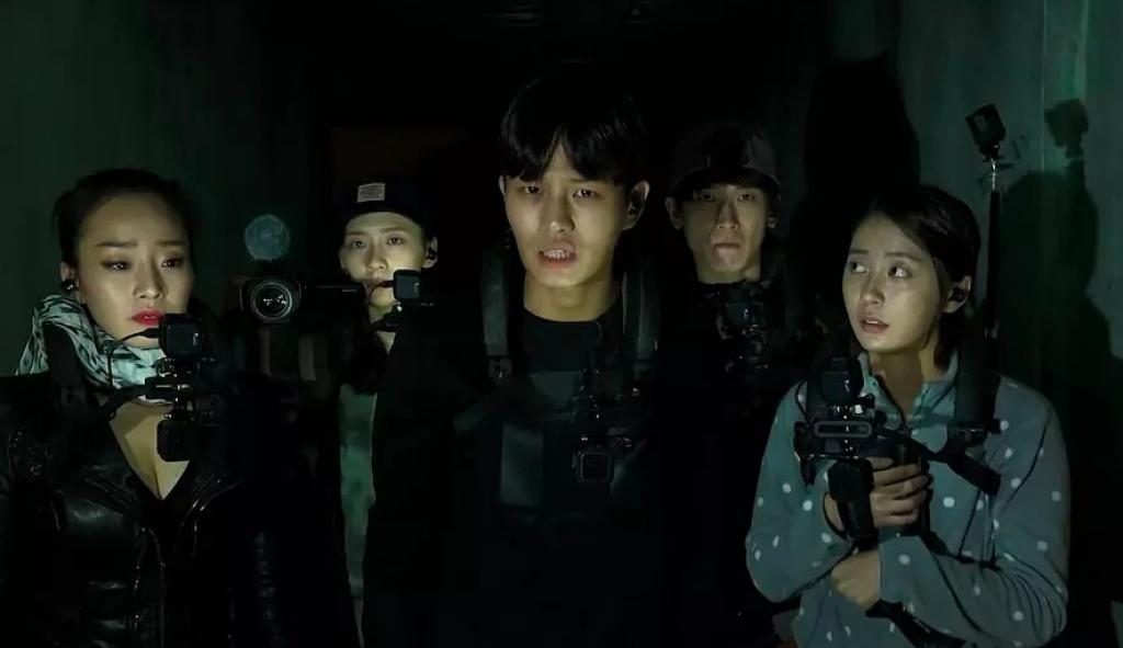 IMDb Puanına Göre Sıralı En İyi Kore Korku Filmleri
