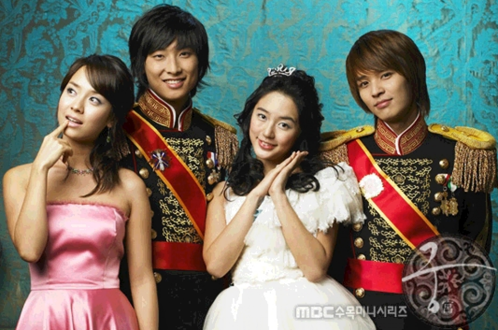 goong, princess hours