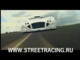 Hız Makinası