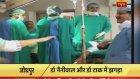 Ameliyat Masasında Kavga Edip Bebek Ölümüne Neden Olan Doktorlar