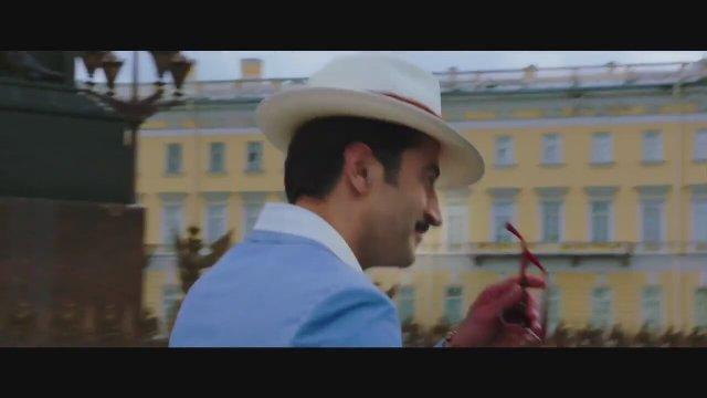 Cingöz Recai (2017) Teaser