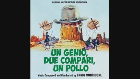 Ennio Morricone - Suspence Per Joe