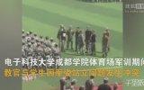 Tekme Tokat Askeri Eğitim  Çin