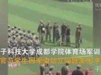 Tekme Tokat Askeri Eğitim - Çin