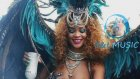 Rihanna - Catch Me (2017)