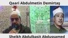 Dünyaca Ünlü Qaari Sheikh Abdulbasit Abdussamed Makamı. Zümer Suresi.  Hafız Metin Demirtaş