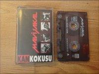 Mavi Sakal - Kan Kokusu (1998 - 40 dk)