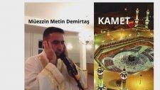 Kabede Namaz İçin Kamet Getiriliyor. Müezzin Metin Demirtaş. İqamat Al Salah Makkah Al Mukarramah.