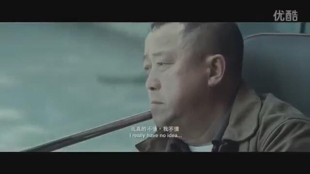 Mad World - Yat nim mou ming (Hong Kong)