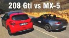 115 Bin TL'ye Sence hangisi? | Roadster vs Hothatch