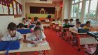 Solfej Çalışması Adana Çukurova Bilfen Mektebim Okulu Öğretmen Ceyda Nesrin Girginer
