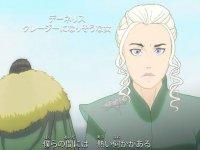 Game Of Thrones Animasyon Versiyonu