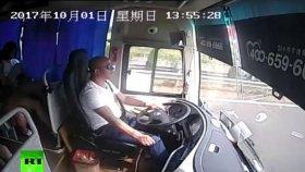 Otobüs Kazası Kameraya Böyle Yansıdı