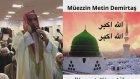 Azan Madinah. Maqam Sheikh Essam Bukhari Muazzin Masjid Nabawi. Medine Makamı Ezan. Metin Demirtaş