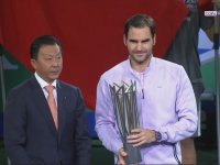 2017 Shanghai Masters Kupa Töreni